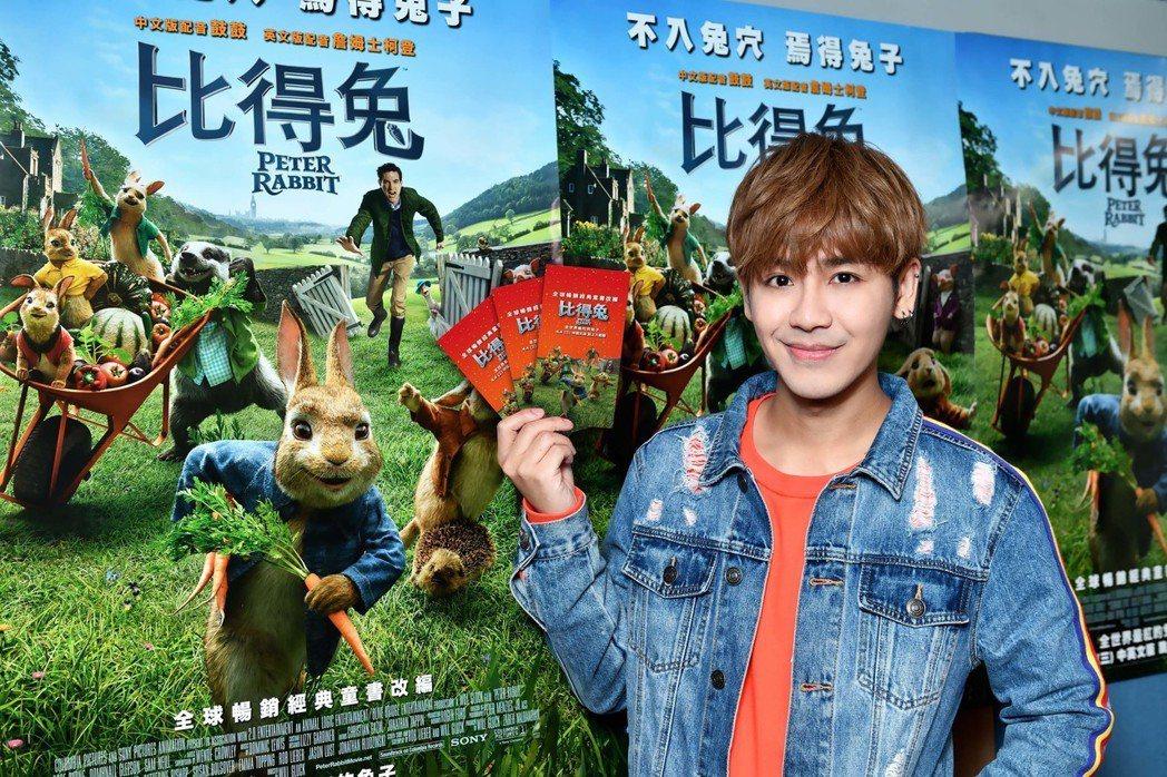 鼓鼓推薦觀眾去看他參與中文配音的溫馨大片「比得兔」。圖/索尼提供