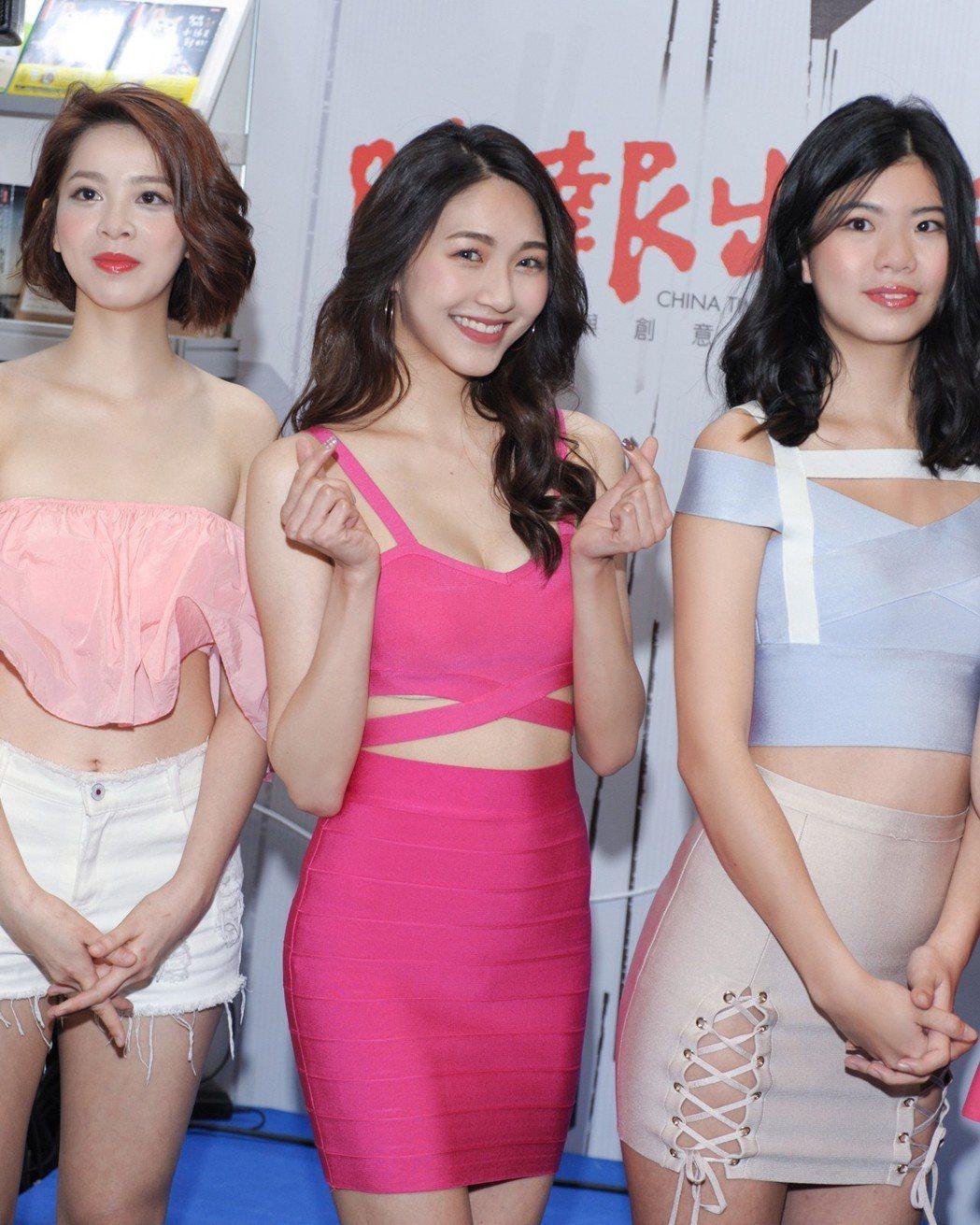 撲克牌女孩蔡祥(左起)、李元圓、林佳葦爆乳出席粉絲會。圖/伊林提供