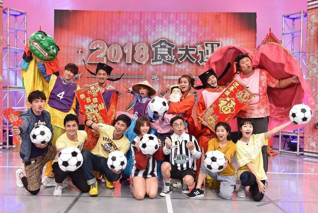 TVBS「食尚玩家」主持群日前錄春節特別節目「2018食大運 金犬年行大運」。圖