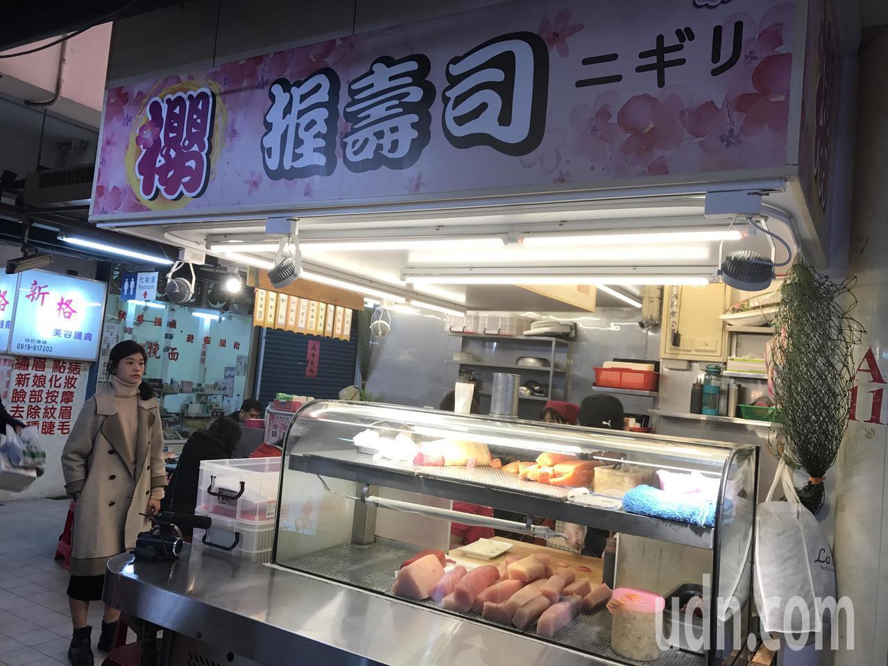 仁愛市場「櫻握壽司」是人氣店,最好早一點去吃。記者吳淑君/攝影