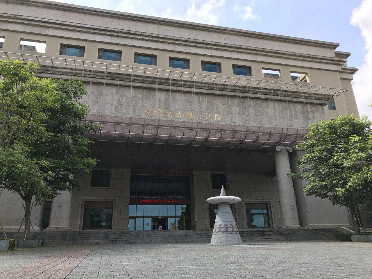 嘉義地方法院稍早裁定涉嫌偽造鈔票的阮姓新住民與莊姓理事長收押禁見。圖/報系資料照
