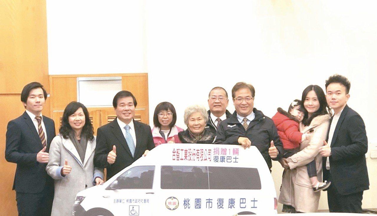 合智董事長黃成業(左3)昨天捐贈一輛復康巴士,桃園副市長游建華代表市府受贈。 圖...