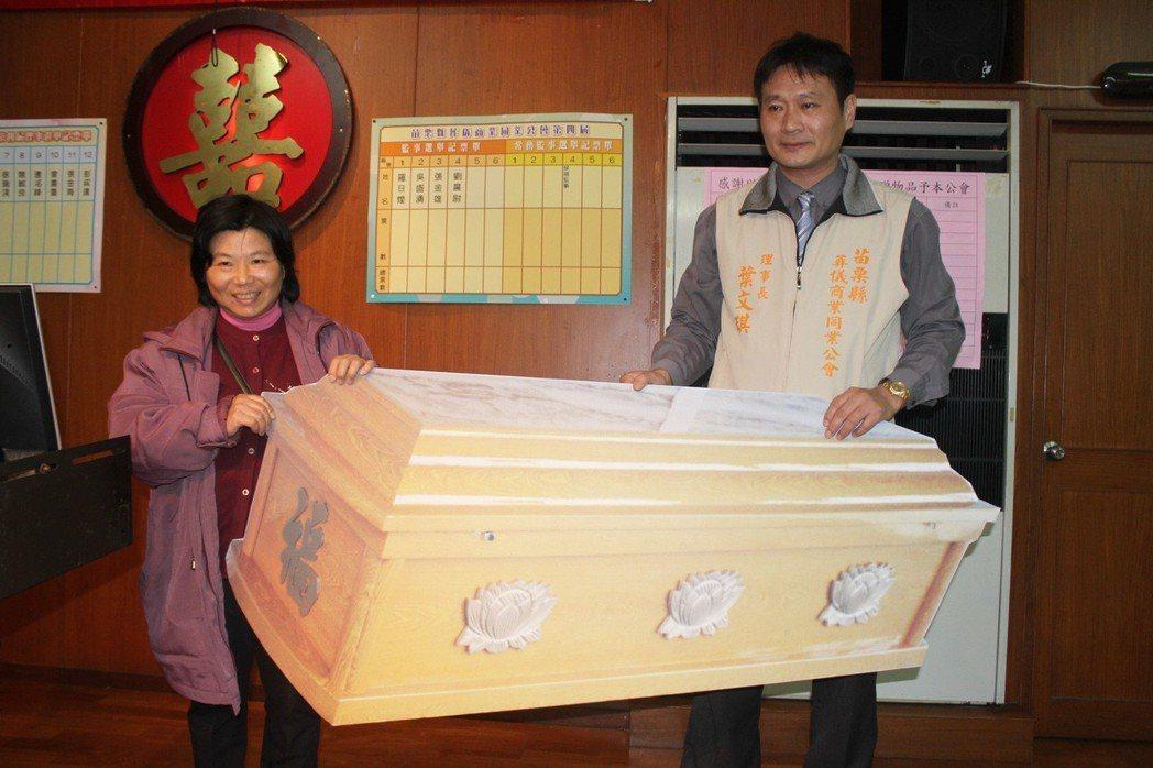 苗栗縣葬儀商業同業公會近幾年來辦尾牙、春酒活動,常以棺木、骨灰罈當成摸彩大獎。 ...