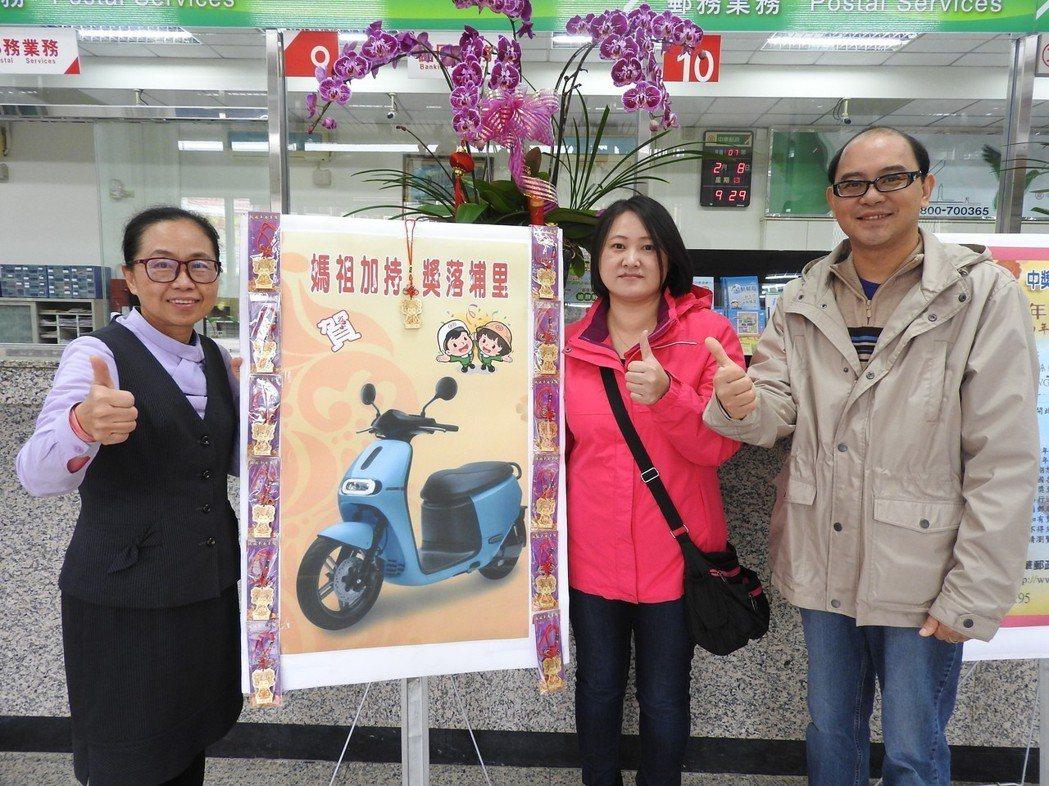 中華郵政推出郵冊刮獎活動,「Gogoro2電動機車」獎落埔里鎮,但當地沒有換電站...