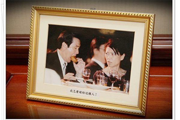 2013年情人節,總統馬英九在臉書曬恩愛。 圖/摘自馬英九臉書