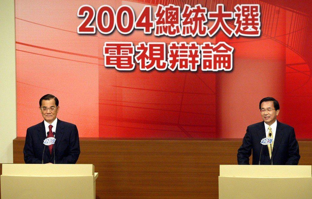 2004年總統大選第一場電視辯論會,兩位候選人連戰(左)、陳水扁(右)在辯論會上...
