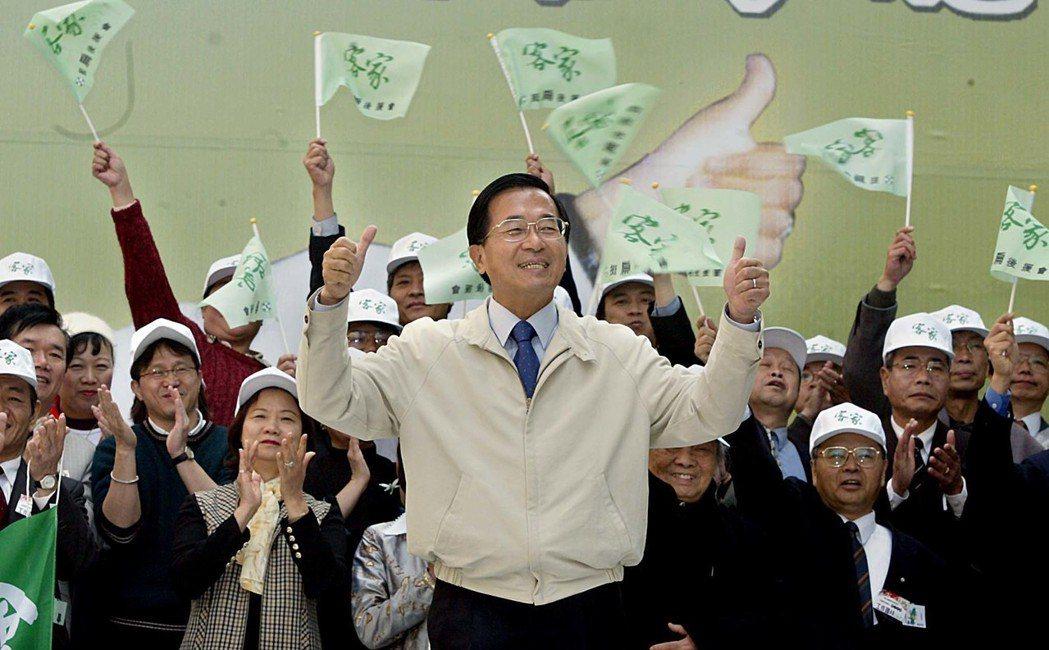 2004年,前總統陳水扁為了拚大選,放棄度過情人節的機會。 圖/聯合報系資料照片
