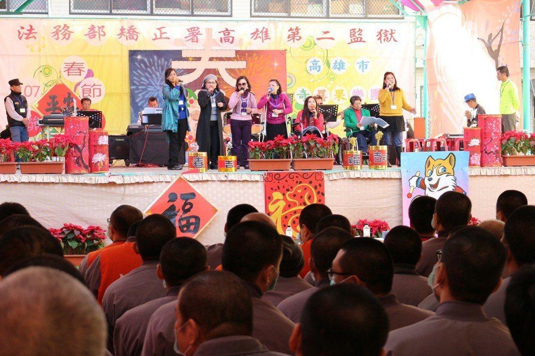 高雄二監獄在農曆過年前夕,邀請奇異果樂團為收容人表演。 圖/高雄二監獄提供