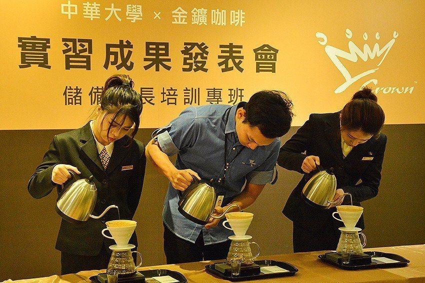 中華大學與金鑛咖啡產學合作,共同培養儲備店長與咖啡職人,並響應政府青年薪資政策,...