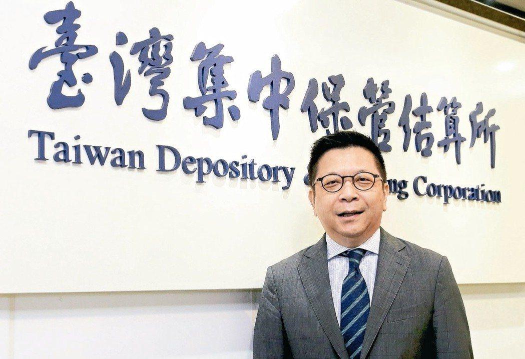 集保結算所董事長林修銘 圖/聯合報系資料照片