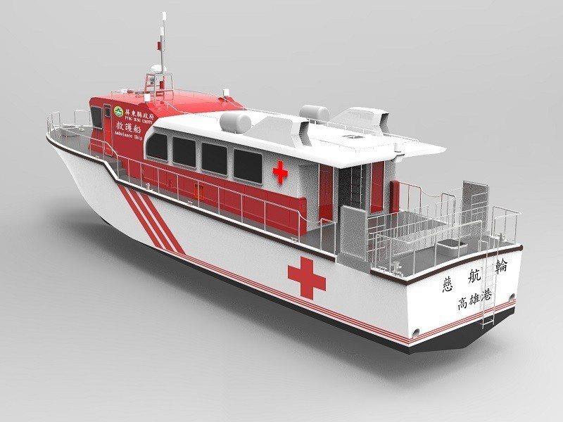 小琉球新救護船「慈航輪」示意圖。圖/屏縣府衛生局提供