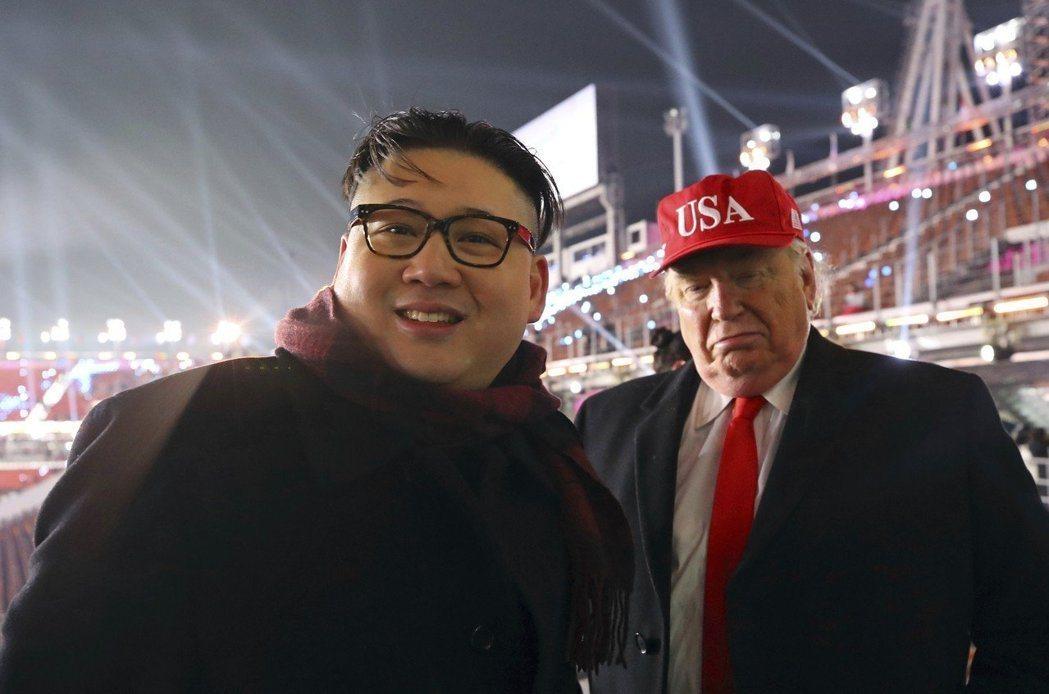 山寨版金正恩(左)再度亂入平昌冬奧。 美聯社資料照片