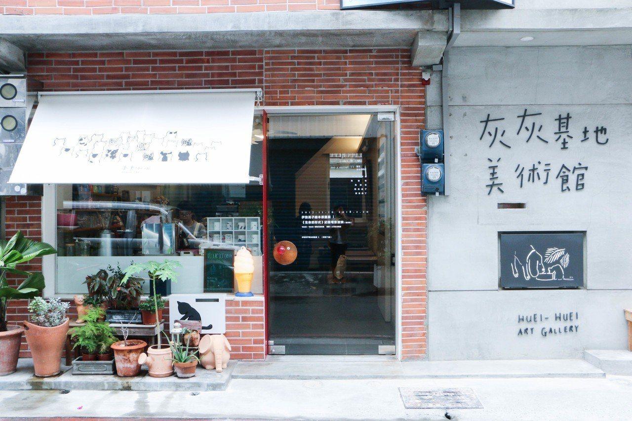 灰灰基地美術館一樓為本東咖啡。 記者謝欣倫/攝影