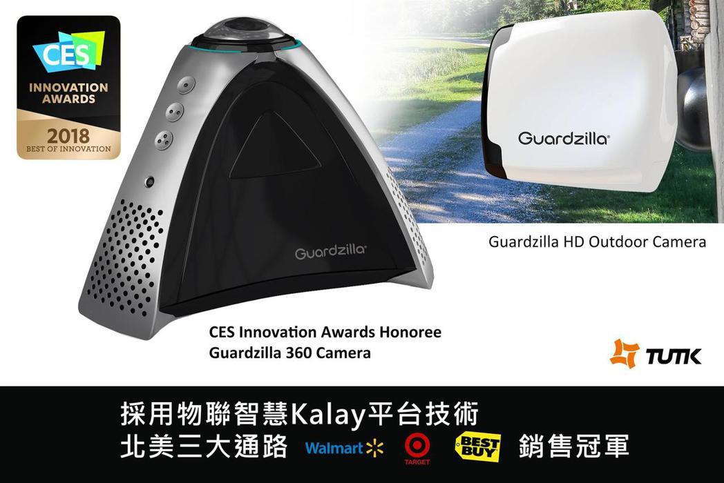 日前於CES獲獎的Guardzilla360度全景高解析度網路攝影機,採用物聯智...