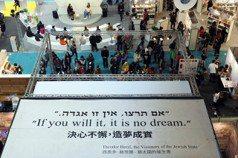 閱讀到底有什麼價值?——台北國際書展的反思