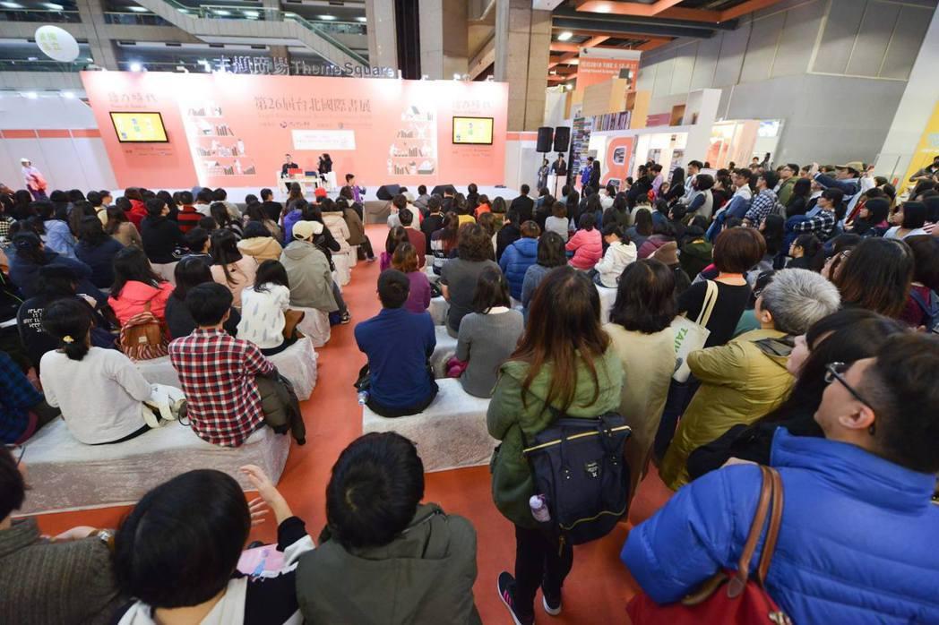 台北國際書展剛結束,書展期間平均每天有高達200場講座活動舉行。 圖/取自台北國...