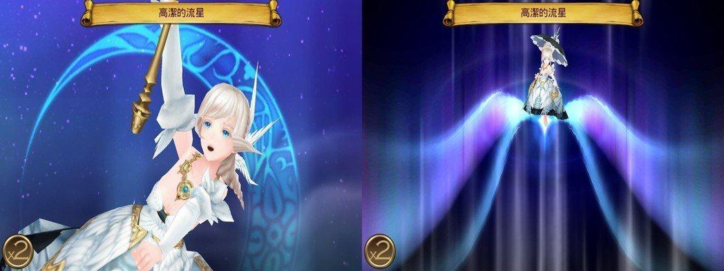 新英雄奧莉技能「高潔的流星」。