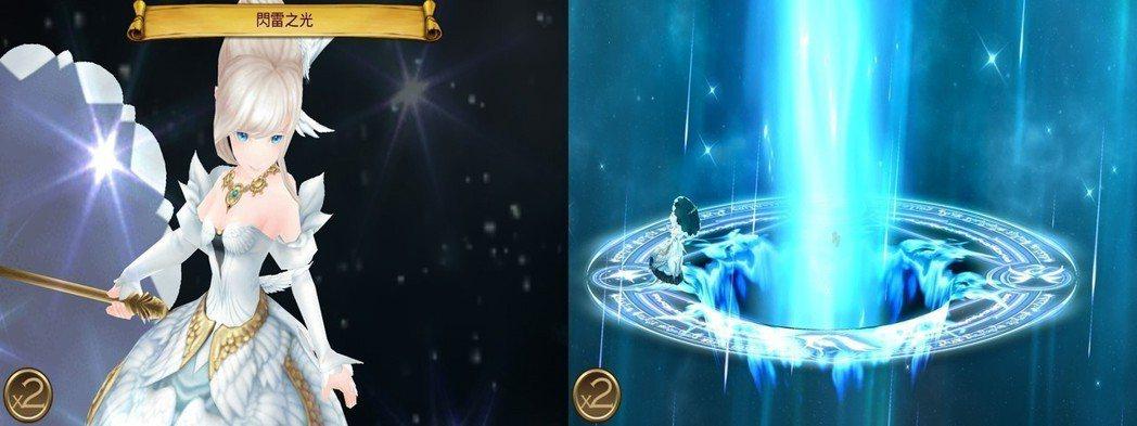 新英雄奧莉技能「閃雷之光」。