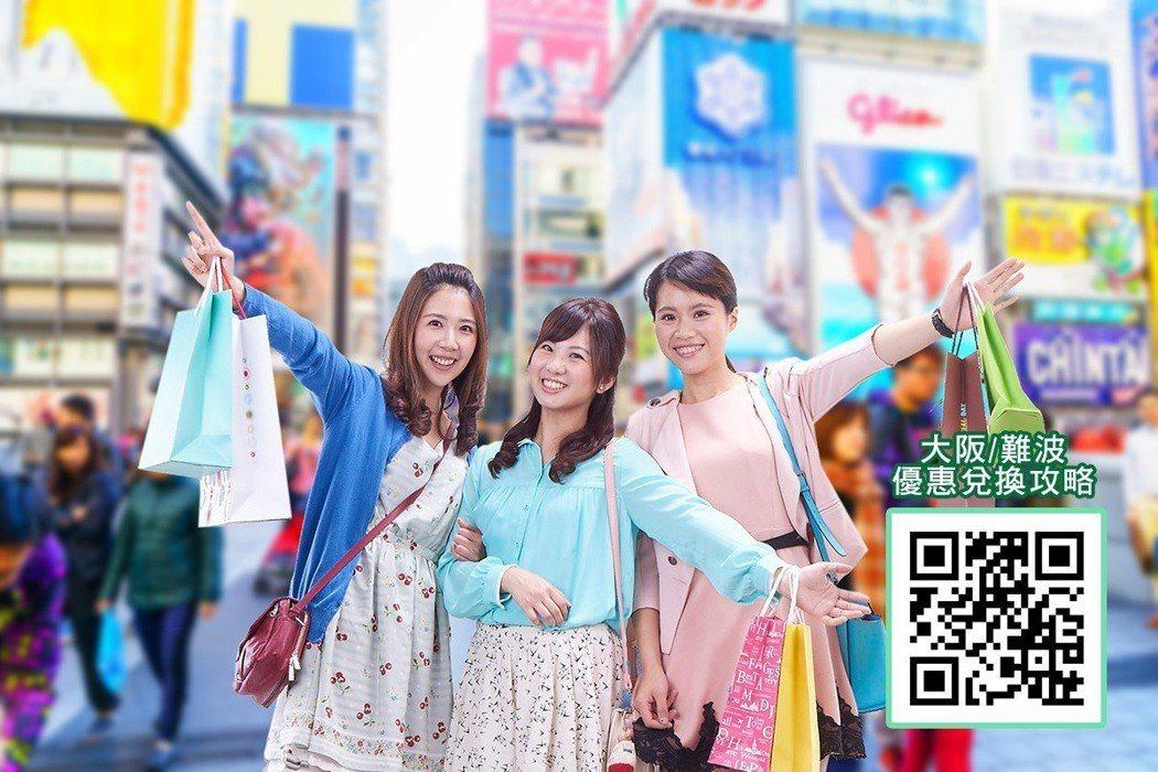 玉山銀行宣布與日本資訊系統商NTT DATA一同開通跨境服務,即日起,旅日玉山卡...