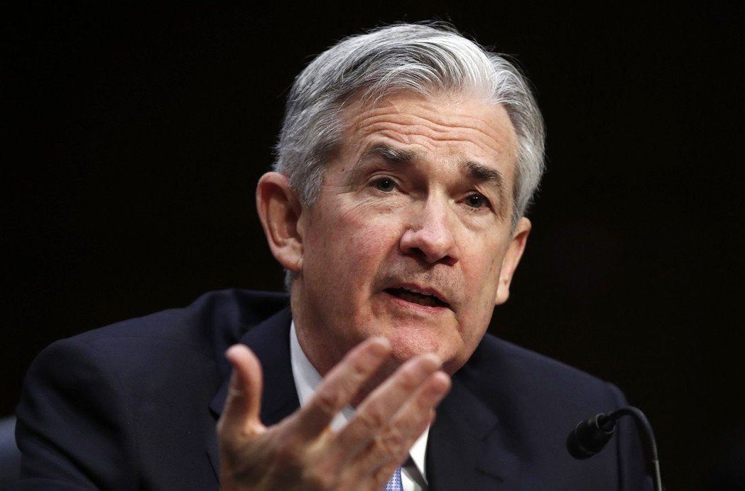 Fed新任主席鮑威爾表示將對金融穩定風險保警惕,並示意維持逐步升息路徑。 美聯社