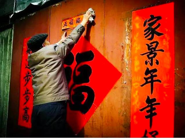 圖/取自中國新聞網