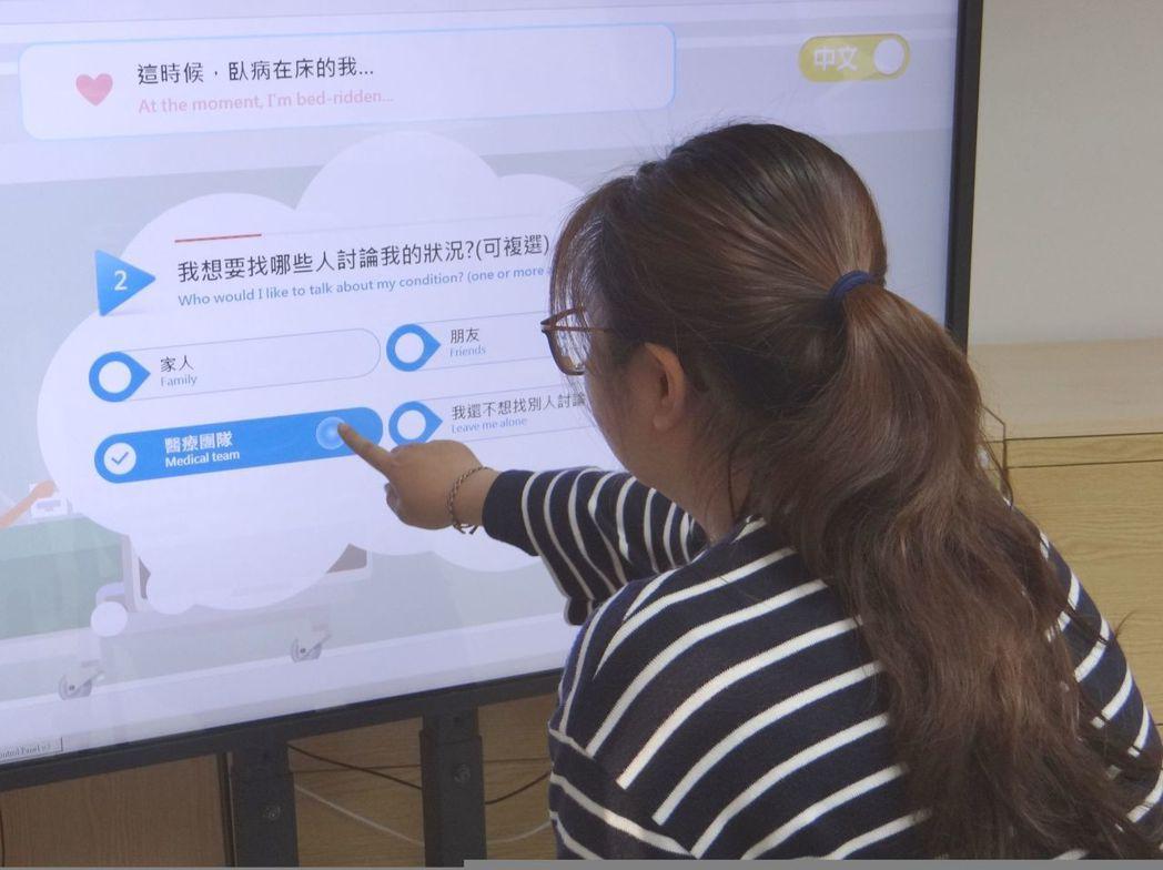 奇美醫學中心推出互動式動畫及虛擬實境體驗,讓民眾體驗臨終抉擇,體驗完的民眾都「超...