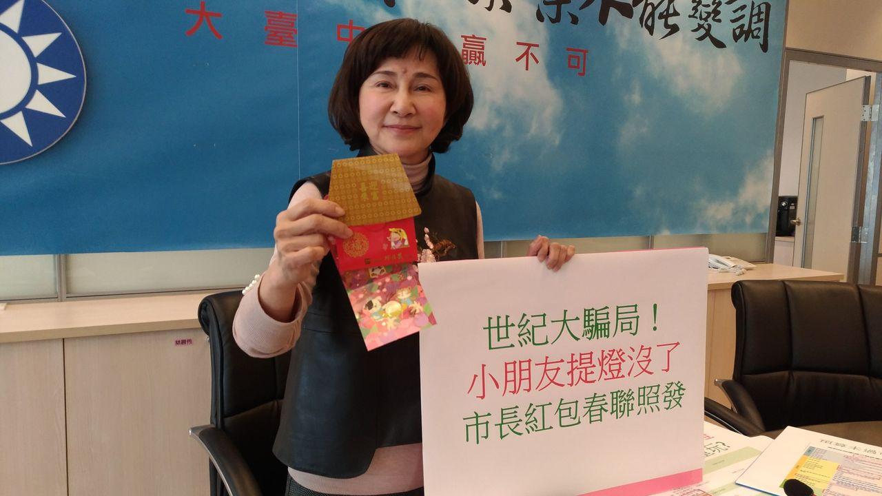 國民黨台中市議員黃馨慧表示,市府早在去年就規劃用「創意紙童玩」取代小提燈,卻用總...