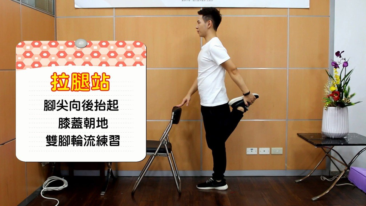 台北護理健康大學透過教育部的「大學在地實踐試辦計畫」拍攝「狗年輕鬆操、健康12招...