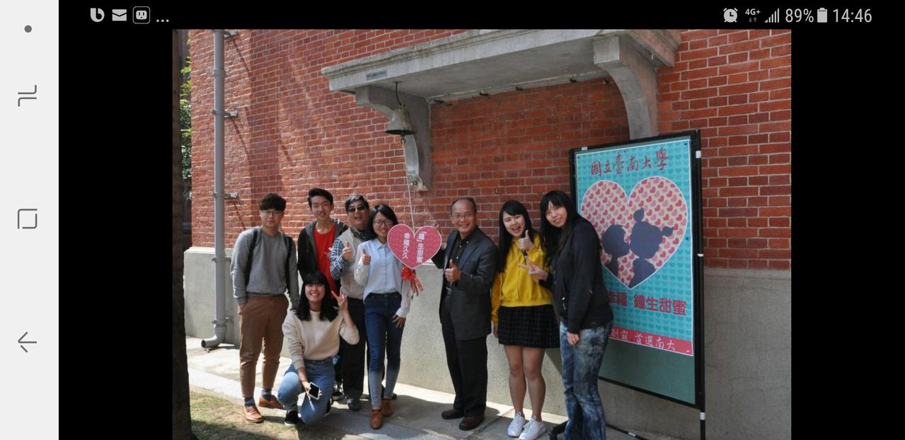 台南大學紅樓前的老鐘,成為情人們的最愛 圖/學校提供
