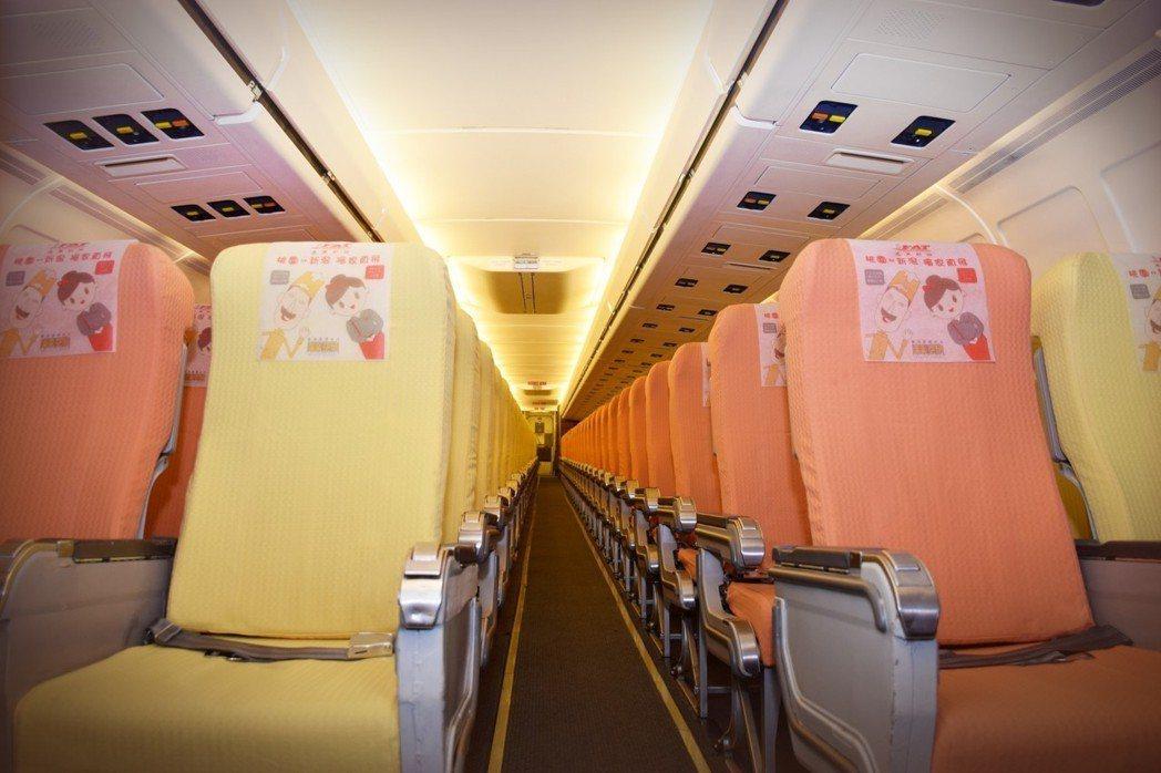 桃園-新潟航班自4月起由每周兩班增加為每周四班。遠東航空/提供