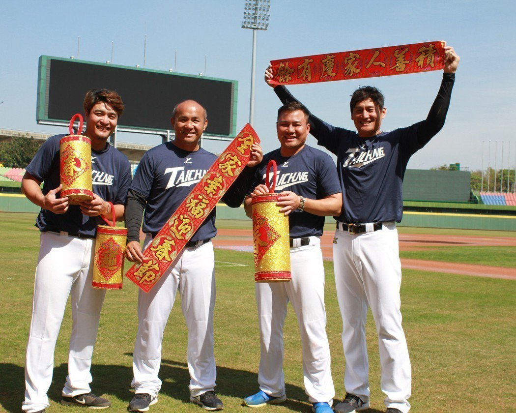 林英傑(右起)、鄭達鴻、張泰山、楊承駿放年假前向球迷拜年。圖/台中台壽保隊