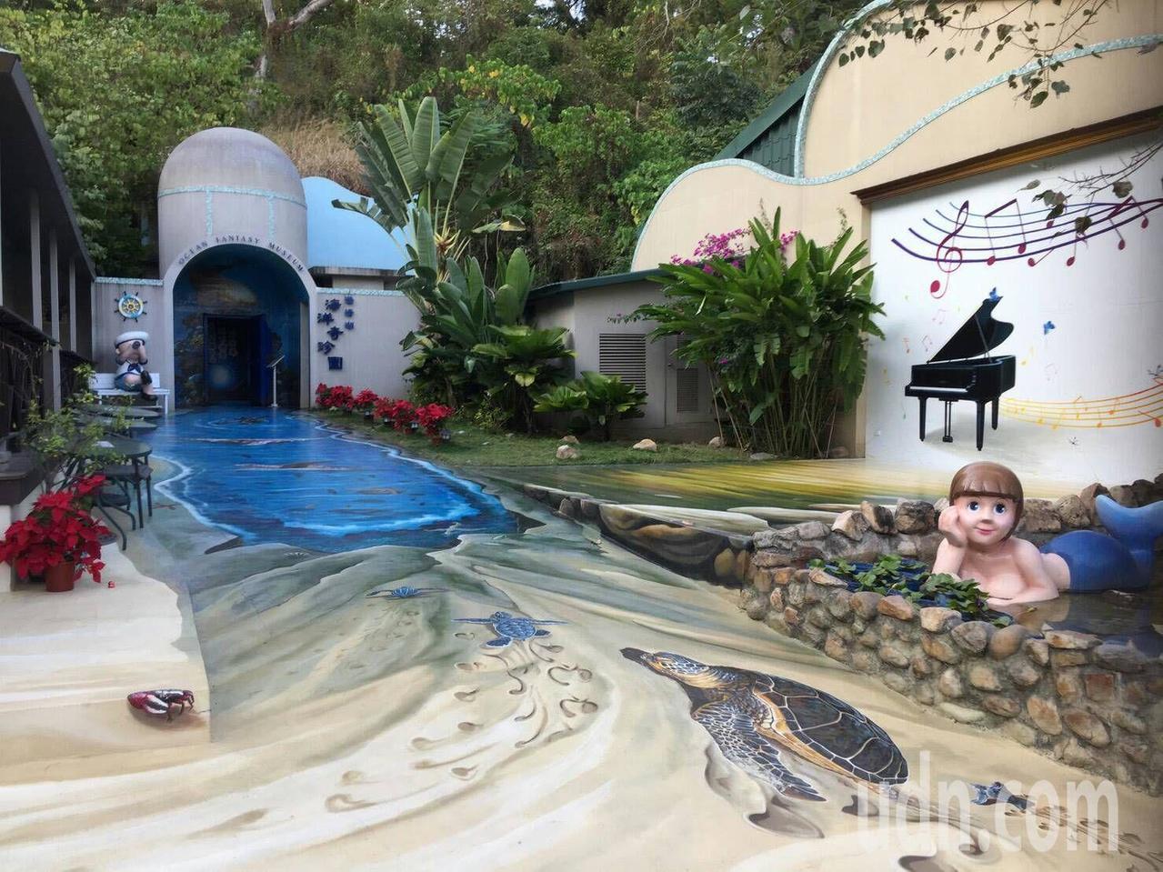 澄清湖風洋奇珍園融合3D彩繪藝術,增添異國風采。記者王昭月/攝影