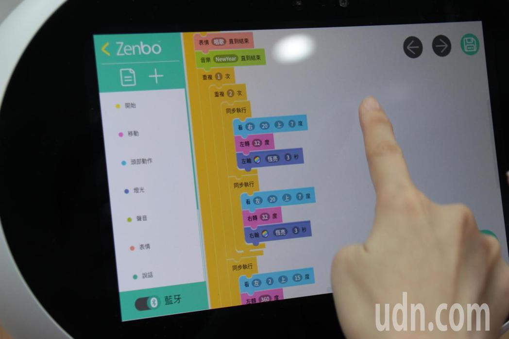 由桃園市教育局補助的zenbo機器人,永豐高中教師將其融入資訊課程,透過程式設計...