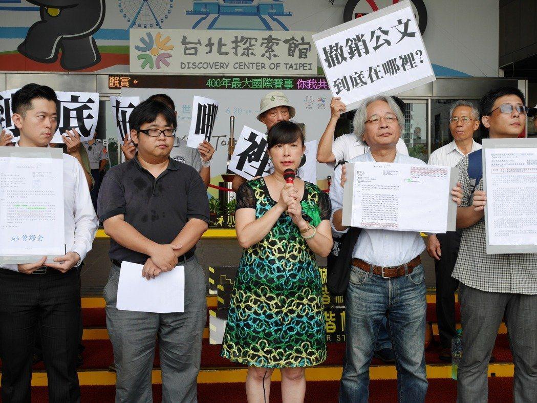 北市教育局評議委員會日前針對蕭曉玲的解聘案召開會議,評議結果「尊重該評議小組第4...