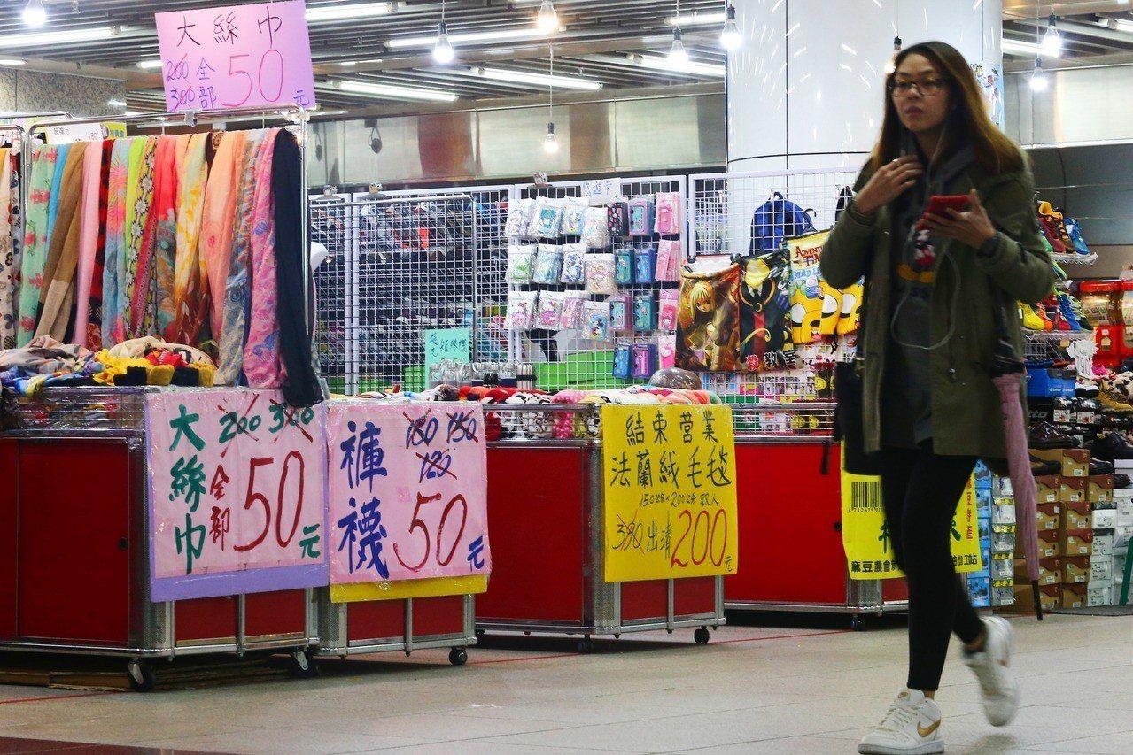 德國Ifo經濟研究院昨天發布第一季全球經濟氣候指標,受訪專家預期台灣未來六個月後...