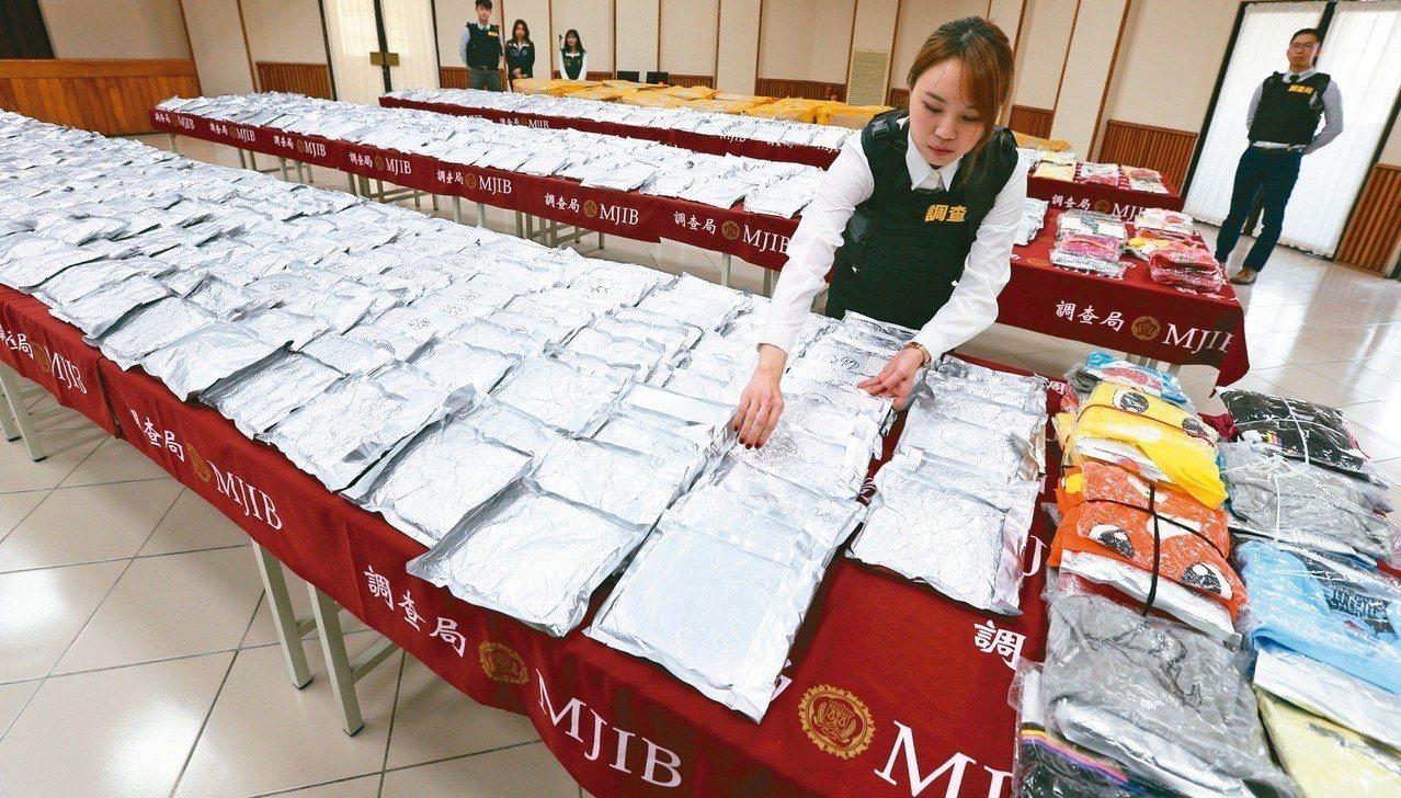 北市調查處破獲國內最大毒品走私案,查獲近卅億元六百公斤MDMA(俗稱搖頭丸)。 ...