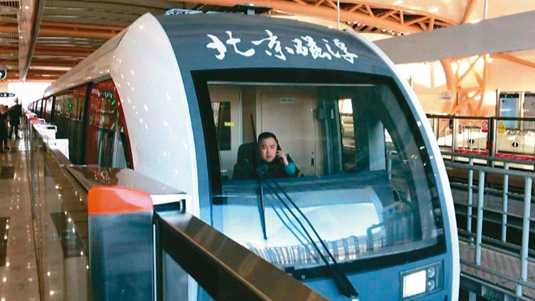 北京開通磁懸浮軌道。 特派記者陳言喬/攝影