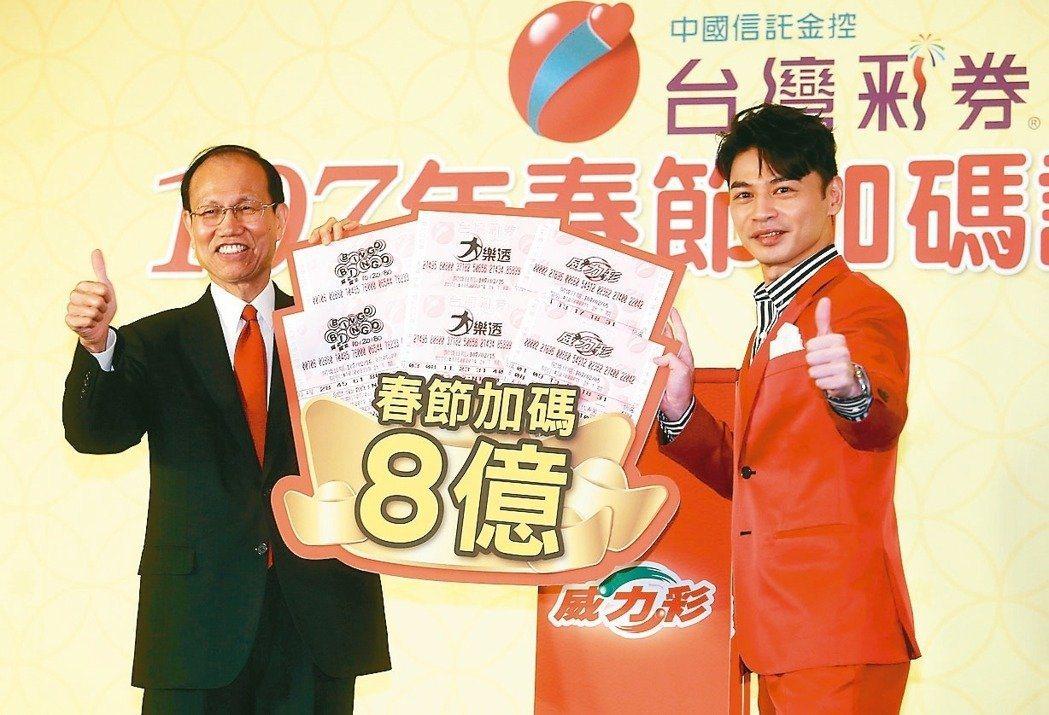 台灣彩券表示,大樂透頭獎今晚(15日)開出,1注獨得1.6億元,由基隆市暖暖區源遠路的「碇內彩券行」開出。聯合報系資料照