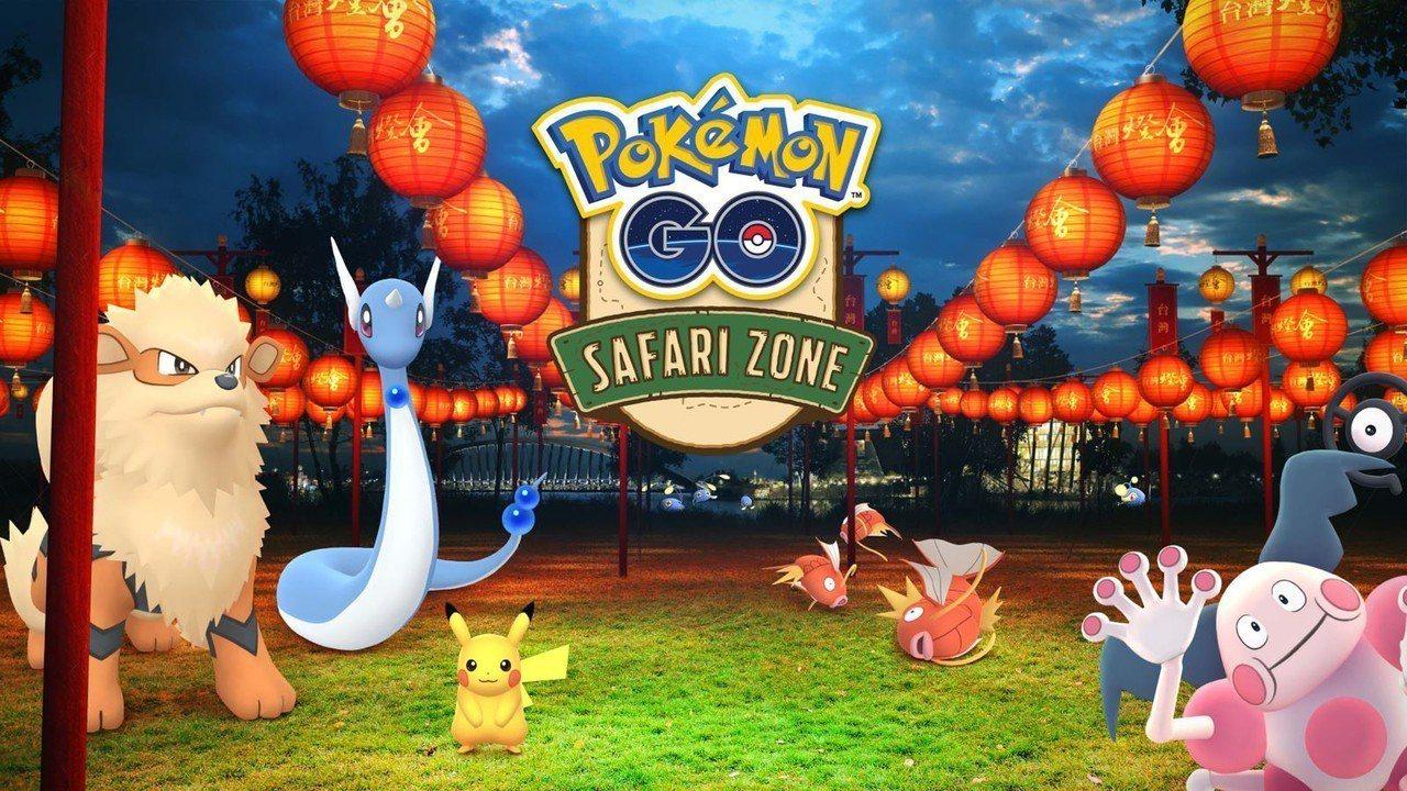 人氣手機遊戲Pokemon GO將助陣台灣燈會,稀有精靈將出沒嘉義,嘉義縣長張花...