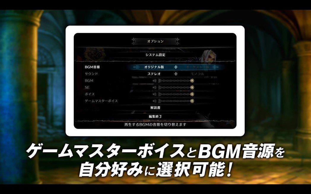 玩家亦可在遊戲內自由設置喜愛的音樂風格,遊戲體驗大大提升。