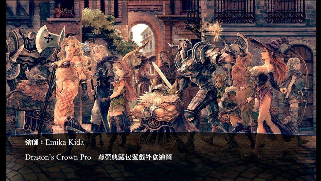 DLC也收入了《魔龍寶冠》曾出現過的美術圖。