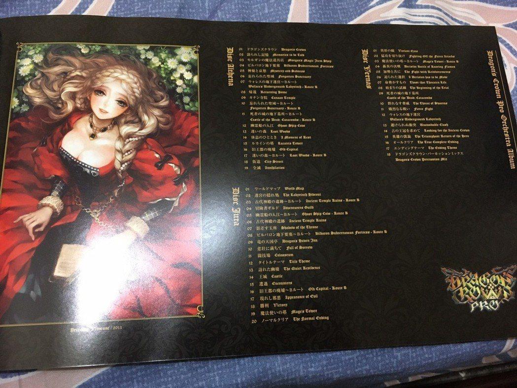 概念手冊也收入了本次音樂CD歌單。