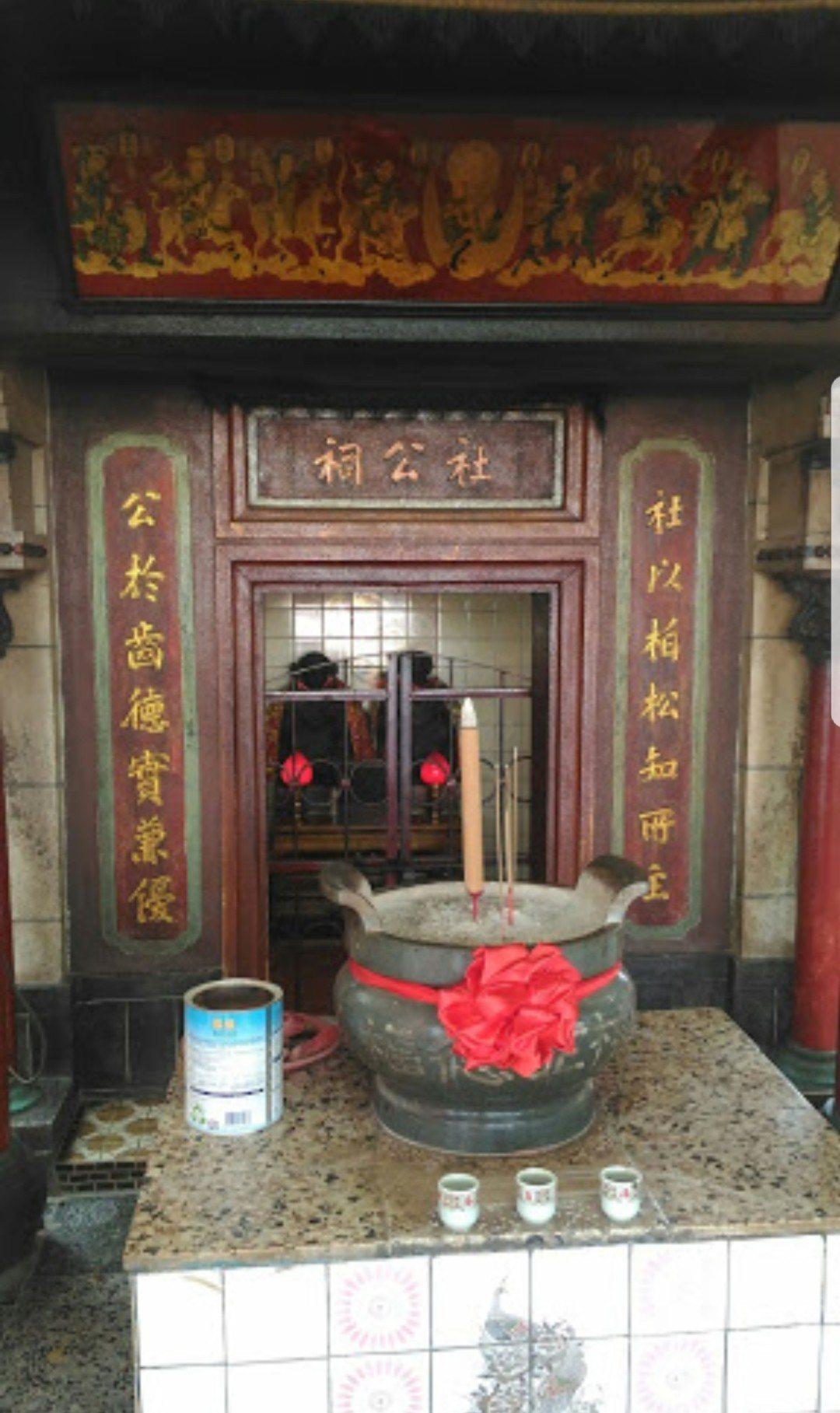 「社公祠」是台中知名土地公廟,傳說這位土地公相當靈驗,幾乎有求必應,讓調查官前往...