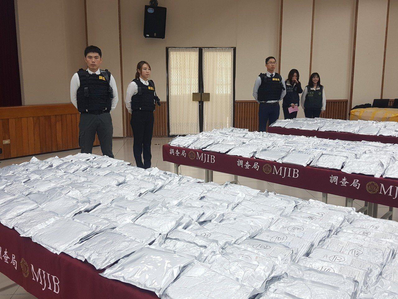 調查局台北市調查處偵破600公斤搖頭丸,市價30億元。記者張宏業/攝影