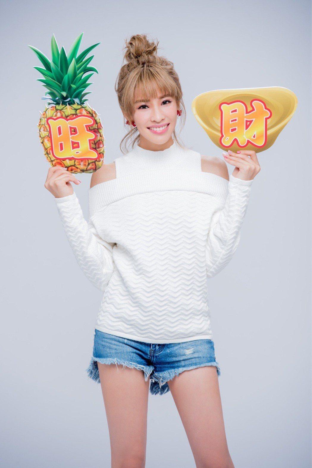 袁詠琳今年會帶拿手菜去男友家拜年。圖/杰威爾提供