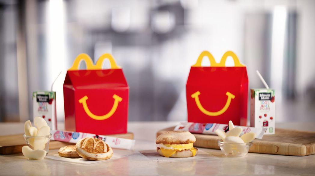 麥當勞快樂兒童餐。(圖/美聯社)