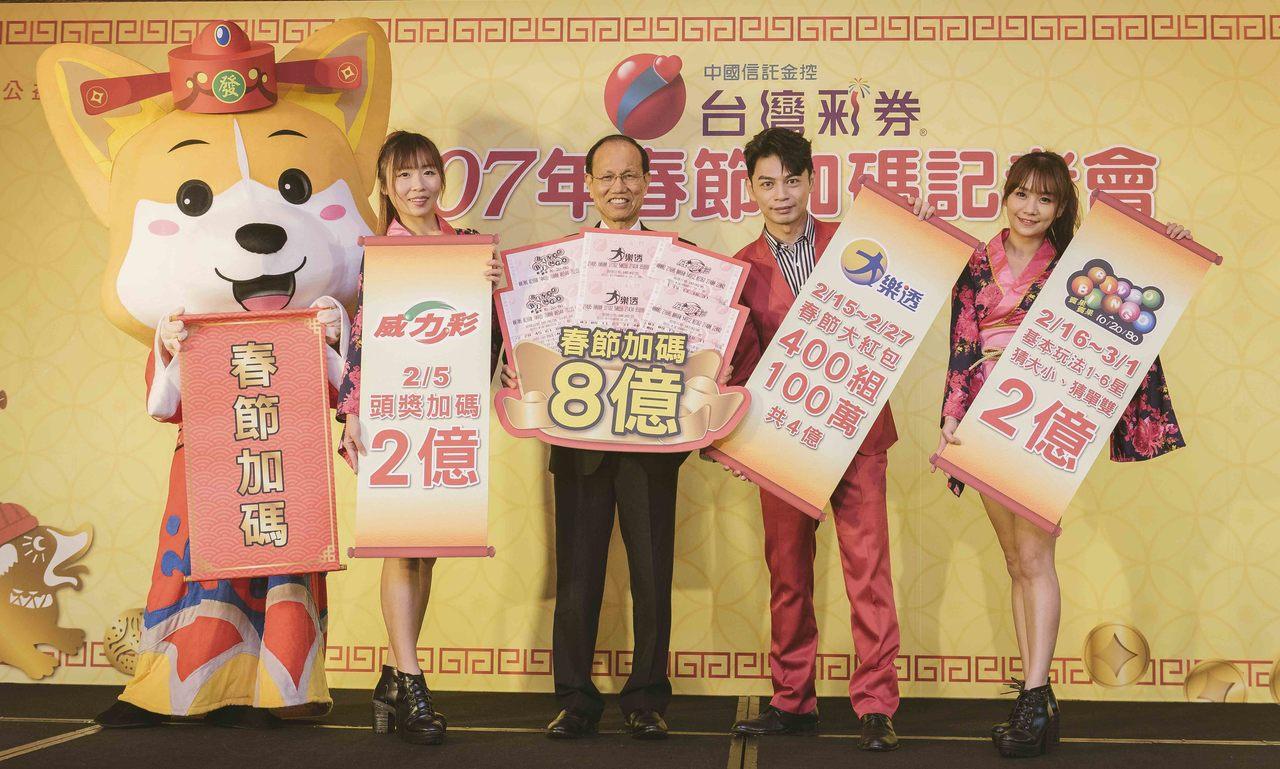 台灣彩券今晚(15日)表示,除夕夜加開的「春節大紅包獎項」,今晚共開出92組,總...