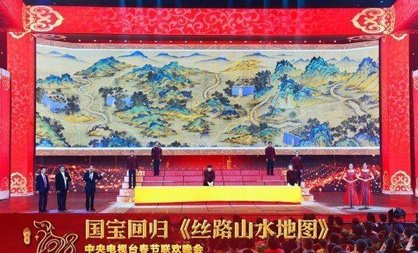 2018央視春晚的亮點—國寶回歸,「絲路山水地圖」引爆話題。圖/取自澎湃新聞