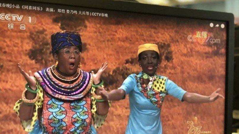 央視春晚 中國演員塗黑臉扮非洲大媽惹議
