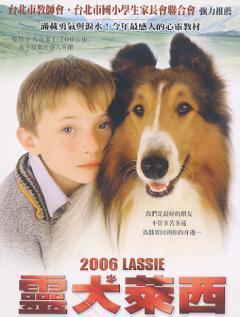 「靈犬萊西」劇照。 圖/取自網路